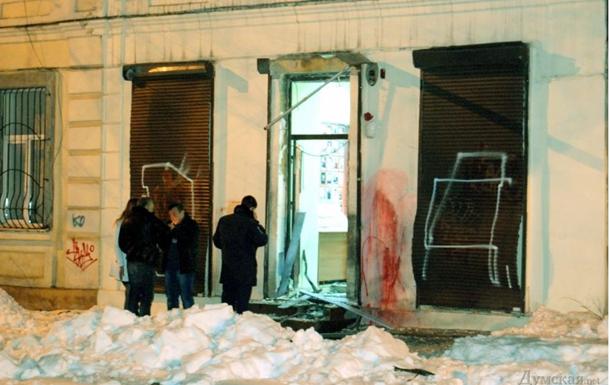 Итоги 4 января: Взрыв в Одессе, СБУ объявила в розыск Панина и Чичерину