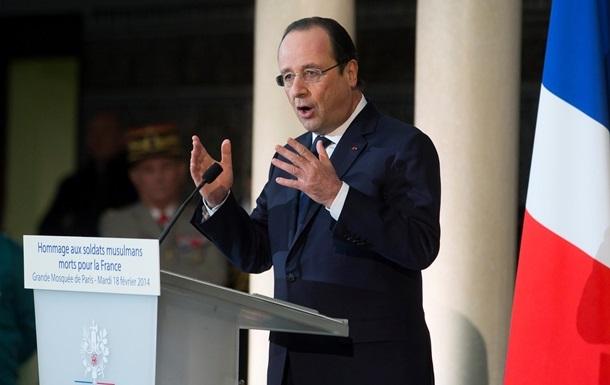 Олланд видит возможность снятия санкций против России