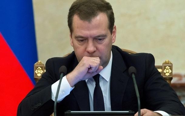 Медведев поручил Газпрому следить за отбором газа в Украине