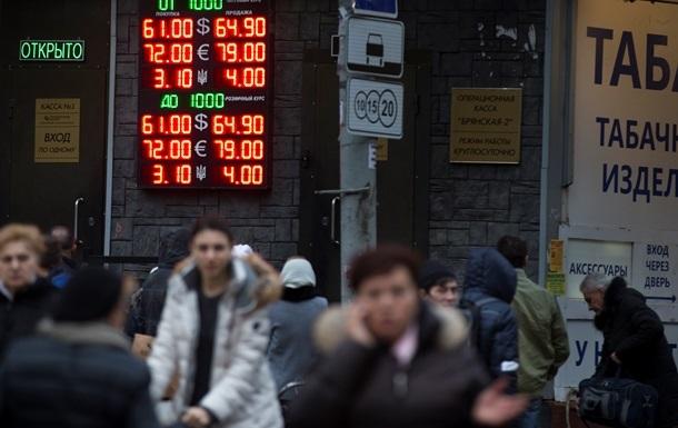 В России снова дешевеет рубль