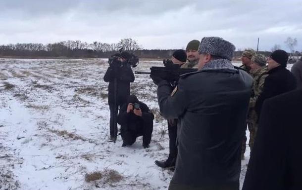 В сети появилось видео, как Порошенко стреляет из автомата