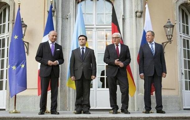 Главы МИД  нормандской четверки  9 января проведут телефонные переговоры