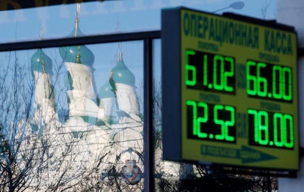 Рубль стремительно падает: доллар почти 64
