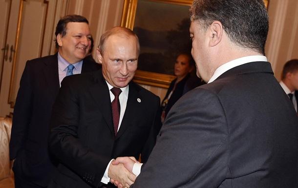 Обзор зарубежных СМИ: соревнование Украины и России в 2015 году