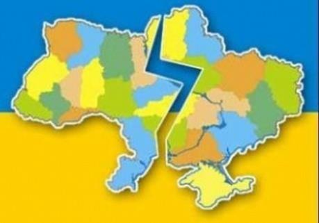 Украинаславия