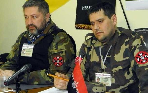 Розкол УНСО та «Правого сектора»,прокоментував Сергій Чумак