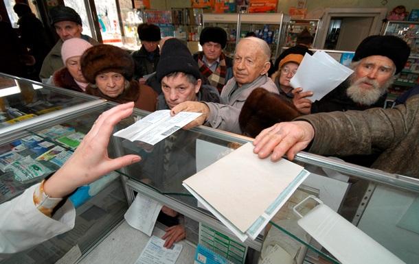 Кремль опасается возникновения лекарственного дефицита в России