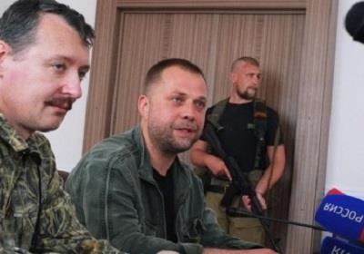 Почему в Украине не осуждены Гиркин, Шойгу и Бородай