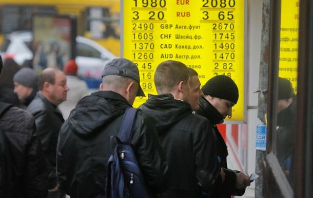 В Украине еще три банка подключили к массовым электронным платежам