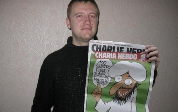 О ненависти и о том, почему до сих существует сатира вроде Charlie Hebdo