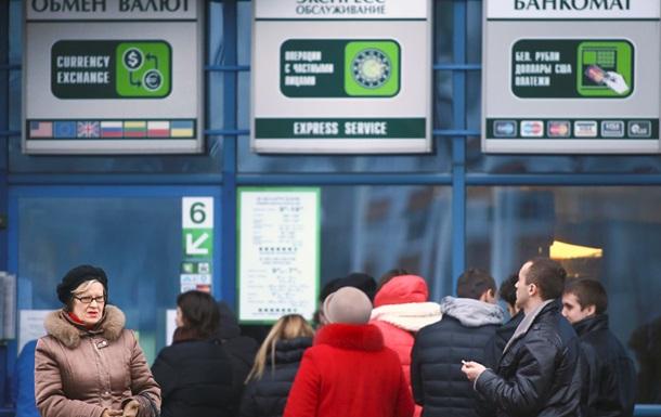 В Беларуси завершена операция по девальвации рубля
