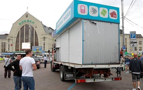 Киев демонтировал 1 680 незаконно размещенных МАФов в 2014 году