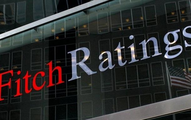 Fitch вновь понизило кредитный рейтинг России