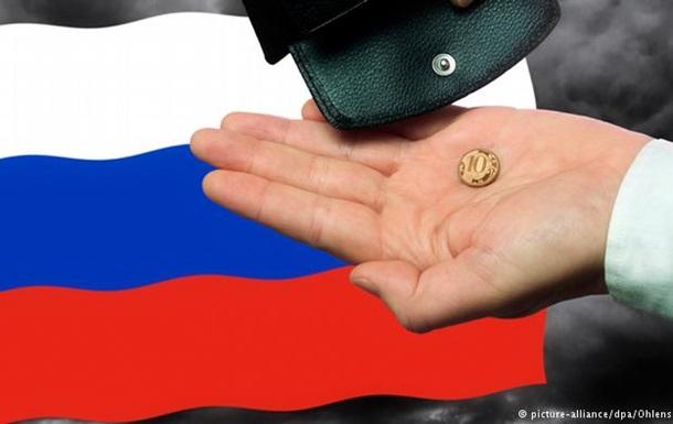 Bloomberg: Россия - на пятом месте в мире по вероятности дефолта