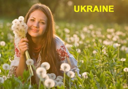 Помянем Украину