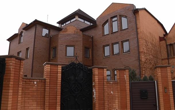 В Киеве продали дом Януковича - СМИ