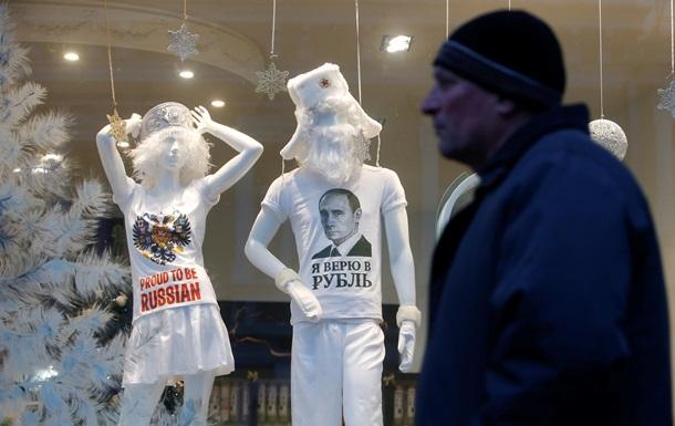 Россия в три раза увеличила расходы на поддержание курса рубля