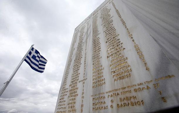 Германия должна Греции 11 миллиардов евро – СМИ