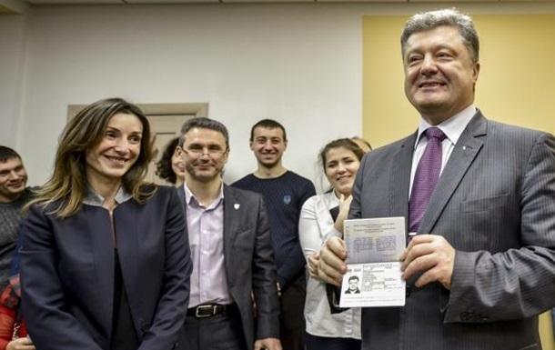 Биометрические паспорта: PR на очереди