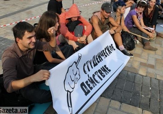 Подумайте! Нужен ли этот протест в Харькове 15.01.2015