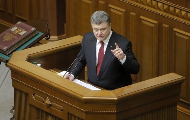 Рада поддержала закон о судебной реформе