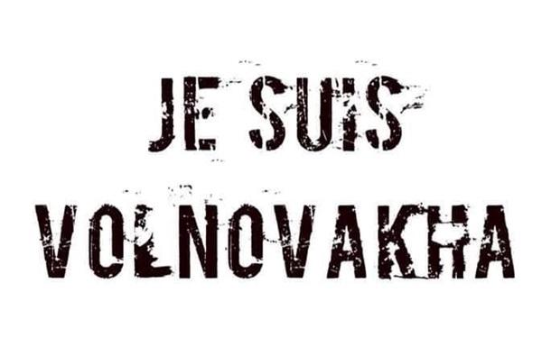 Je suis Volnovakha