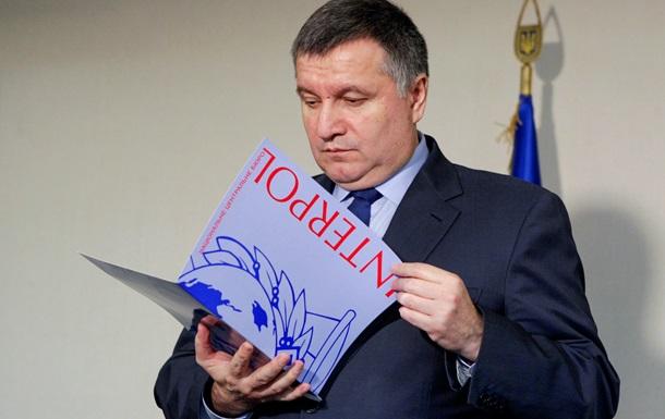 Аваков: У окружения Януковича уже арестовано почти $4 млрд
