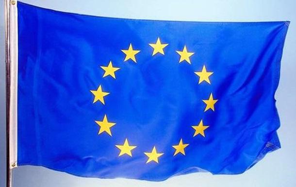 Розвиток Аудиту в Україні в контексті євроінтеграції:що зроблено?