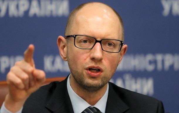 Кабмин попросил юридически признать ДНР и ЛНР террористами