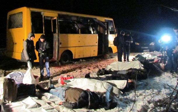 Автобус смерти. От чего погибли люди под Волновахой