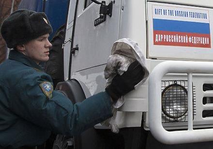 Российские «гумконвои» как лакмус безответственности