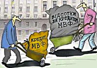 Украина. Как страну втягивают в многолетнюю кабалу, по-новому!