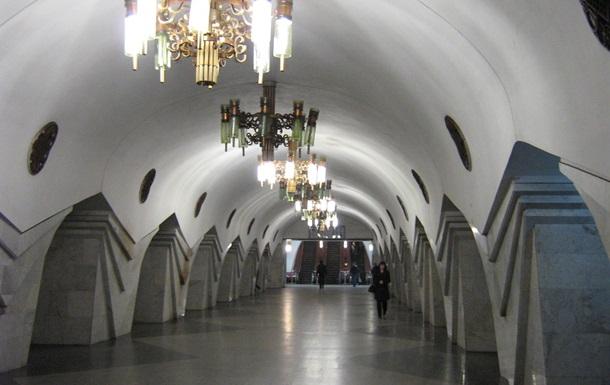 В метро Харькова введут ограниченные льготы для студентов