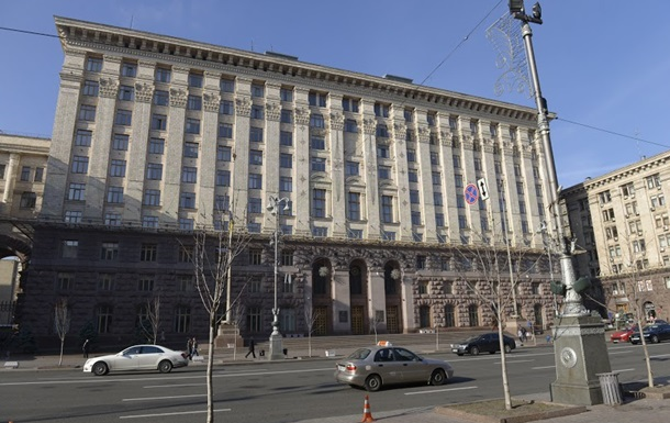 В киевской мэрии разбили окна