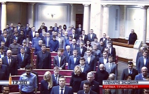 В Раде прошла минута молчания в память о жертвах терроризма