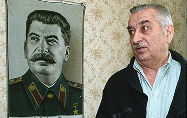 Внук Сталина проиграл иск против России