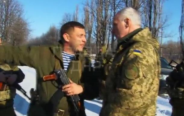 Опубликовано видео переговоров Захарченко и офицера ВСУ в аэропорту Донецка