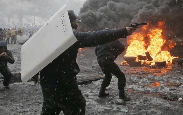 Евромайдан – путч иностранных агентов. Подтверждено Конгрессом США