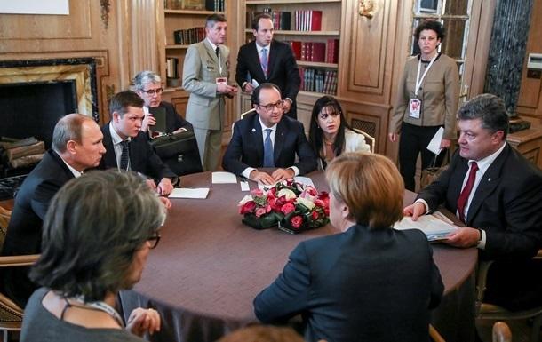 Олланд назвал условия встречи  нормандской четверки  в Астане