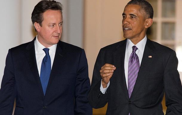 Обама и Кэмерон договорились обменяться кибератаками