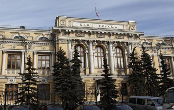 Отток капитала из России в 2014 году достиг рекордного уровня