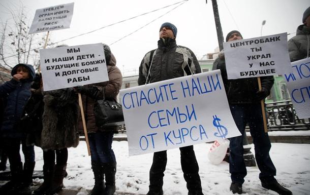 В России в этом году ожидают резкий рост безработицы