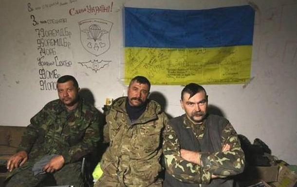 О вреде мифотворчества: к потере украинской армией донецкого аэропорта