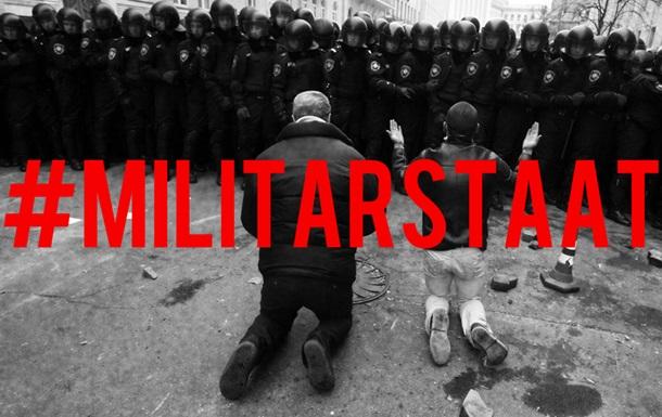 Пробуждение Militärstaat