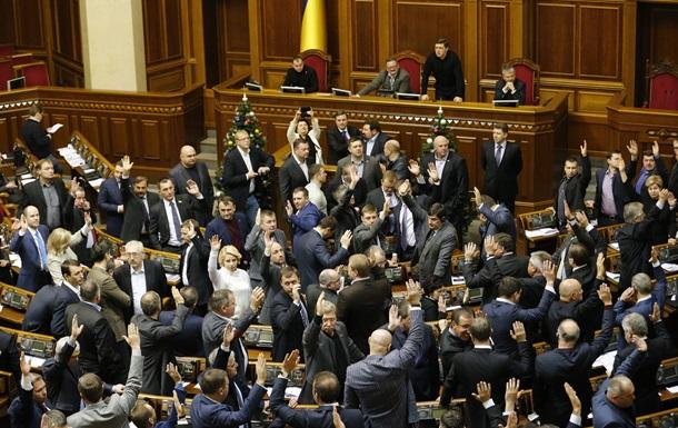 Корреспондент: Судьба «диктаторских» законов от 16 января 2014-го
