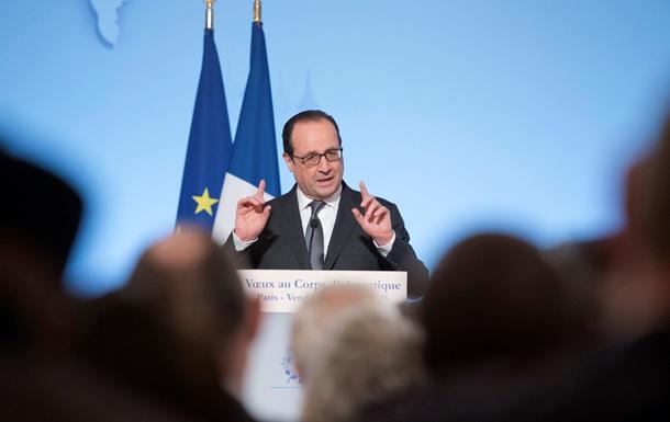 Рейтинг президента Франции после ряда нападений вырос на 21% - опрос