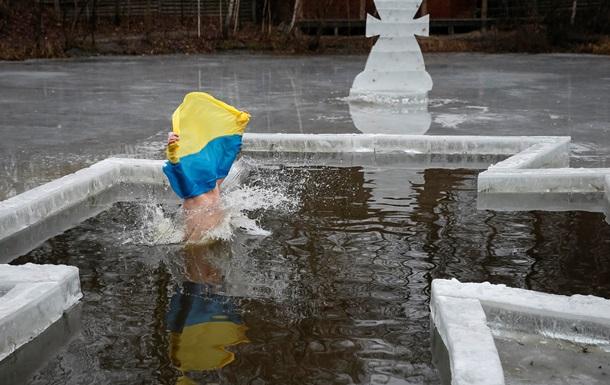 Крещение 2015 - Украина