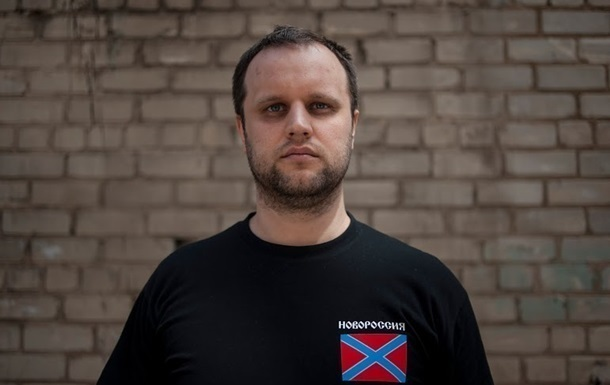 Соратник Губарева сообщил о его похищении в Донецке