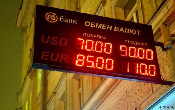 ЕБРР резко ухудшил прогноз по ВВП России