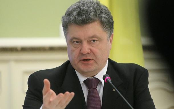 Порошенко: Россия должна быть членом ЕС